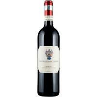 Вино Италии  Ciacci Piccolomini d'Aragona Toscana IGT / Кяччи Пикколомини д'Арaгона, Кр, Сух, 0.75 л [8032605849120]