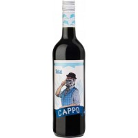Вино Испании Cappo Shiraz Garcia Carrion / Каппо Шираз Гарсия Каррьон, Кр, Сух, 0.75 л [8410261215006]