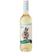 Вино Испании Cappo Moscato Garcia Carrion / Каппо Москато Гарсия Каррьон, Бел, Сух, 0.75 л [8410261215013]
