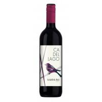 Вино Италии Ca'del Lago Bardolino, 12%, кр, сух, 0.75 л [8003625018537]