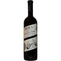 Вино Грузии Iberia Киндзмараули 2015, Кр. П/Сл., 10-13%, 0.75 л [4860108930243]