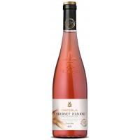 Вино Франции Marcel Martin Chantebelle Cabernet d'Anjou 2014 / Марсель Мартин Шантебель Каберне д'Анжу, Роз, Сух, 11%, 0.75 л [3176780100142]