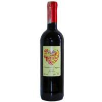 Вино Испании Сorazon de Longares Garnacha / Коразон де Лонгарес Гарнача, Кр, Сух, 0.75 л [8424659105282]