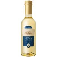 Вино Италии Pirovano Castelli Romano Lazio / Кастелли Романи, белое, сухое, 11.5%, 0.25 л [8000013021483]