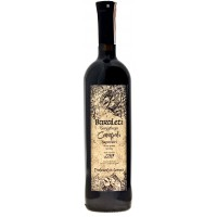 Вино Грузии Baraleti Саперави, Кр, Сух, 0.75 л 10-13% [4860108930144]