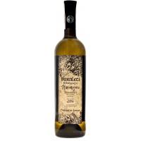 Вино Грузии Baraleti Цинандали, Бел, Сух, 0.75 л 10-13% [4860108930151]