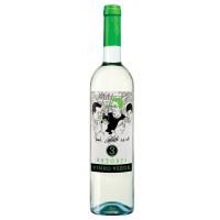 Вино Португалии 3 Autores Vinho Verde / 3 Ауторес Вино Верде, Бел, Сух, 0.75 л [5601996696960]