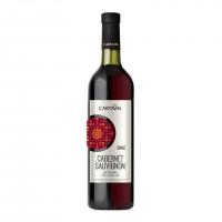 Вино Чили Cartaval Cabernet Sauvignon / Картавал Каберне Совиньон, Кр, Сух, 0.75 л [4820004923527]