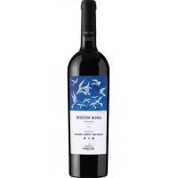 Вино Молдовы Purcari Freedom Blend / Пуркарь Фридом Блэнд, Кр, Сух, 0.75 л [4840472017597]