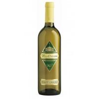 Вино Италии Villa Cornaro Pinot Grigio / Вилла Корнаро Пино Гриджо, Бел, Сух, 0.75 л [8001906003548]