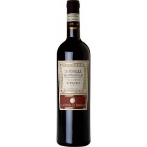 Вино Италии Cantina di Negrar Valpolicella, 11.5%, Кр, Сух, 0.75 л [8002053030036]