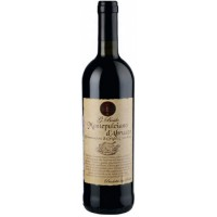 Вино Италии Antica Cantina Boido Монтепульчано, Кр, Сух, 13%, 0.75 л [8003822007617]