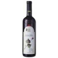 Вино Италии Stefano Fаrinа Nebbiolo d'Alba DOC, 13%, Кр, Сух, 0.75 л [8008366221819]