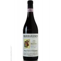 Вино Италии Продуторы дел Барбареско 2011, 14%, Кр, Сух, 0.75 л [8025022000021]