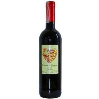 Вино Испании Сorazon de Longares Garnacha / Коразон де Лонгарес Гарнача, Кр, П/сл, 0.75 л [8424659105305]