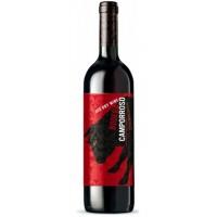 Вино Испании Bodega Camporroso / Бодега Кампорросо, Кр, Сух, 0.75 л [8437001914227]