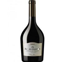 Вино Испании Zuazo Gaston Reserva de Familia / Зуазо Гастон Резерва де Фамилия, Кр, Сух, 0.75 л [8437003247446]