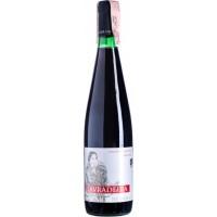 Вино Португалии Lavradera Tinto / Лаврадера, Тинто, красное, полусухое, 10.5%, 0.75 л [5600202946912]